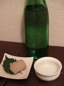 amane_tofu.JPG