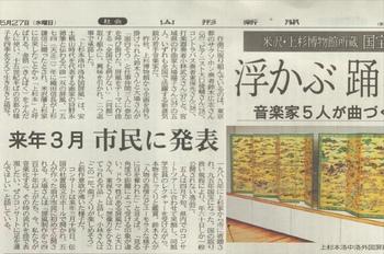 byoubu_article_s.jpg